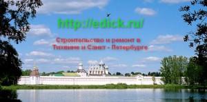 Строительство и ремонт в Тихвине и Санкт - Петербурге