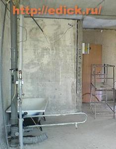 Перепланировка квартиры как узаконить