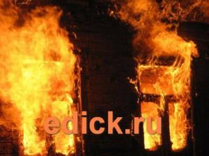 Демонтаж деревянного дома после пожара